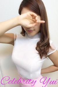 東京C「ゆい」